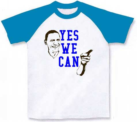 Barack Obama Yes We Can t-shirt in Japan