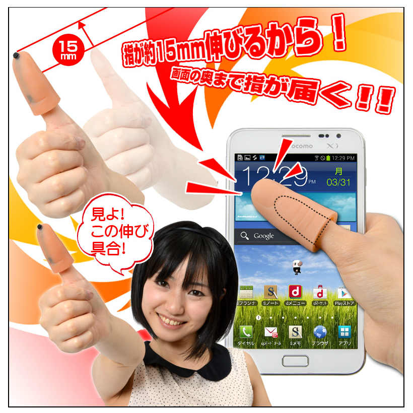 thumb size finger stylus extender for tablets and smartphones