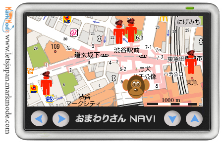 Omawari-san police navigation GPS in Tokyo finds cops for monkey..