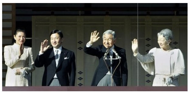 Japan's Princess Masako and the Emperor and royal wave at New year's event January 2009 in Tokyo