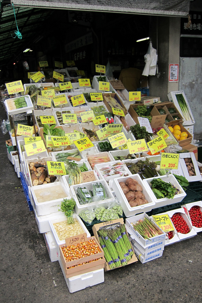 Vegetables on display at produce stand green grocer in Japan