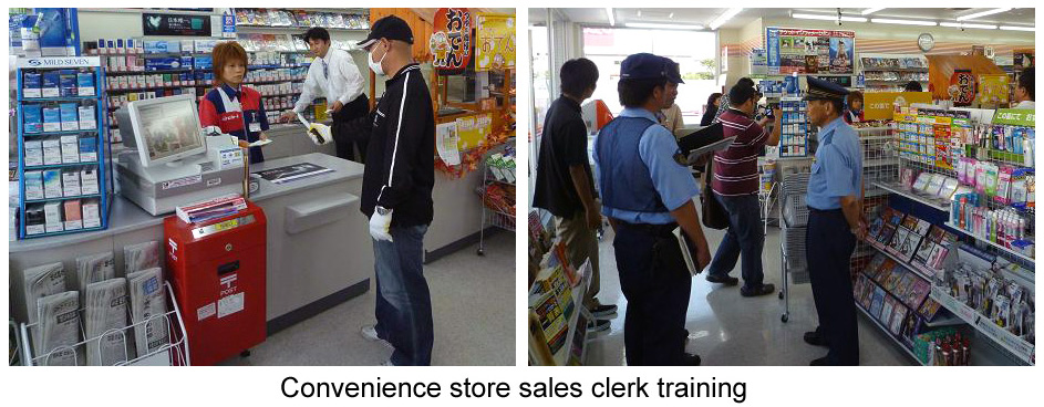 Police train convenience store clerks in Japan