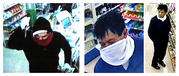 Security camera photo of convenience store robbery in Japan.