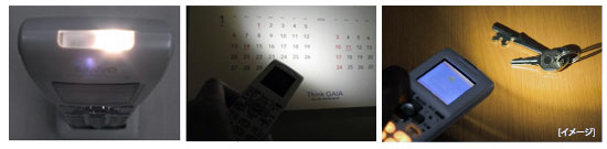 Sanyo cordless phone LAN system gets earthquake alerts in Japan.