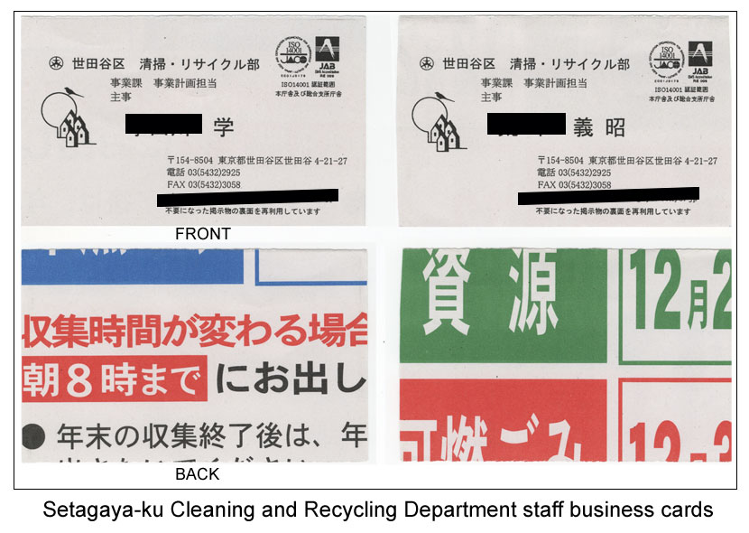 Setagaya ku recycling dept uses office paper for business cards
