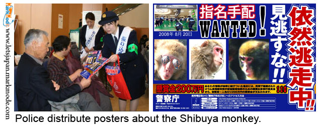 Police distribute Wanted posters about the Shibuya monkey to elderly in Japan.