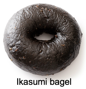 Black bagel in Japan made with squid ink ikasumi