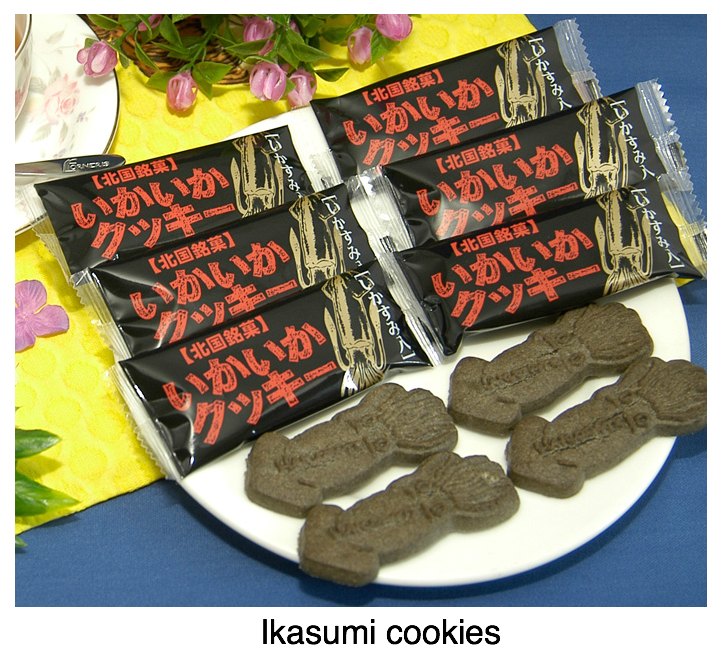 Cookie in Japan made with squid ink ikasumi