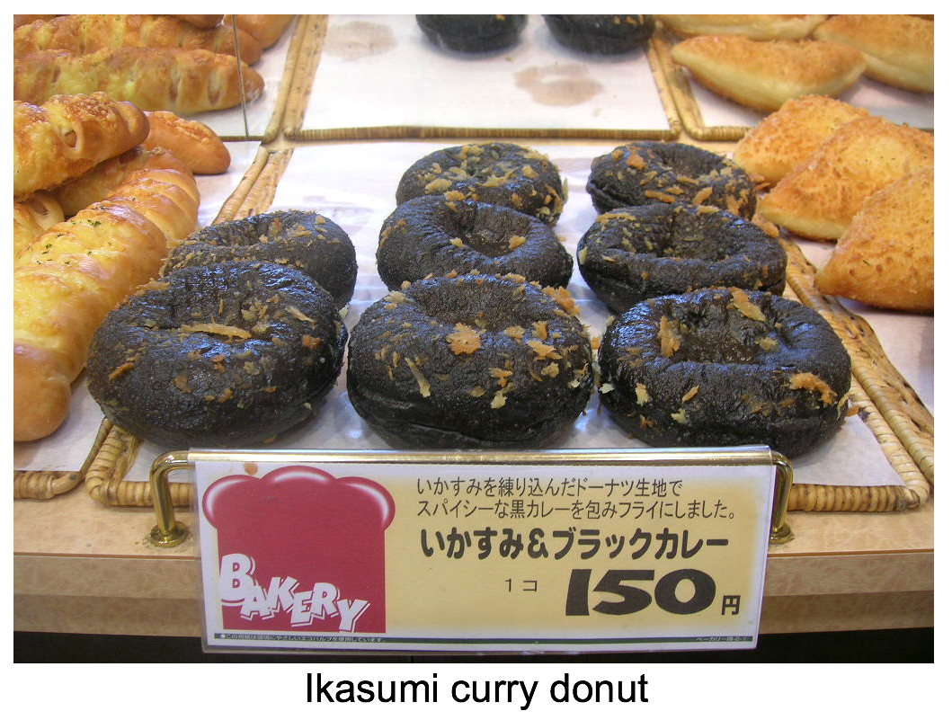 Japanese squid ink curry donut