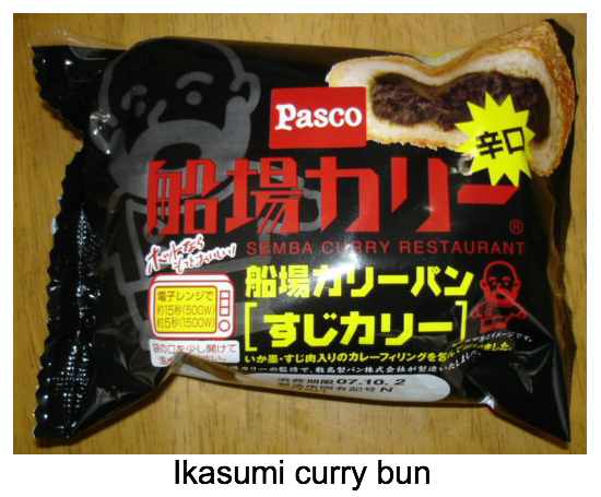 Squid ink curry bun pan bread Japan