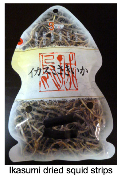 Japanese ikasumi dried squid ink squid strips