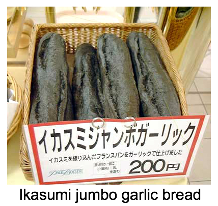 Black garlic bread in Japan made with squid ink ikasumi