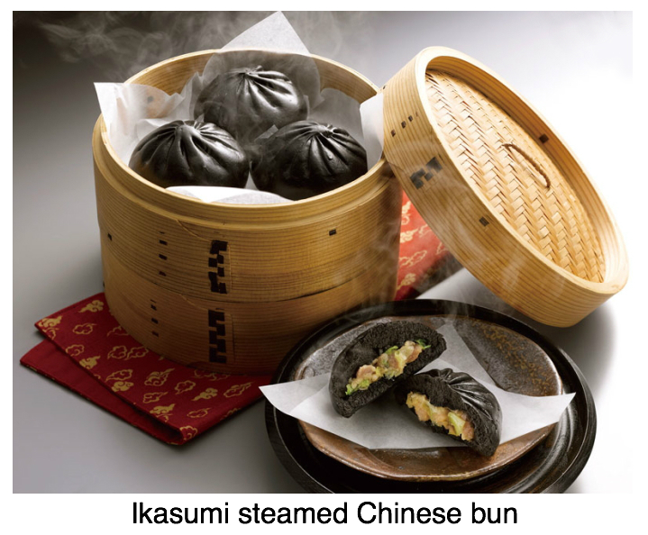 Squid ink nikuman Chinese steamed bun in  Japan