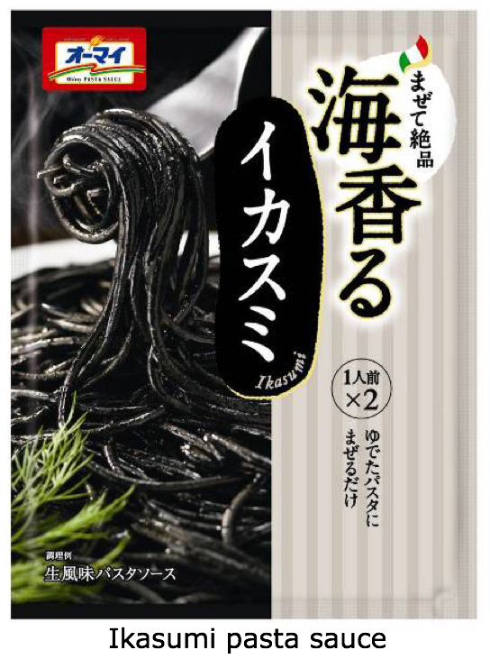 Japanese squid ink pasta