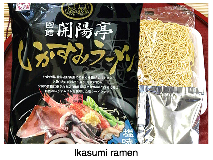 Japanese squid ink ramen noodles