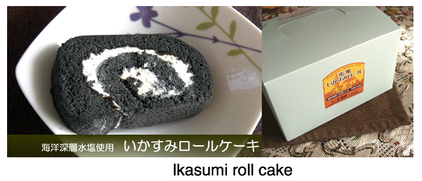 Roll cake made with squid ink in Japan