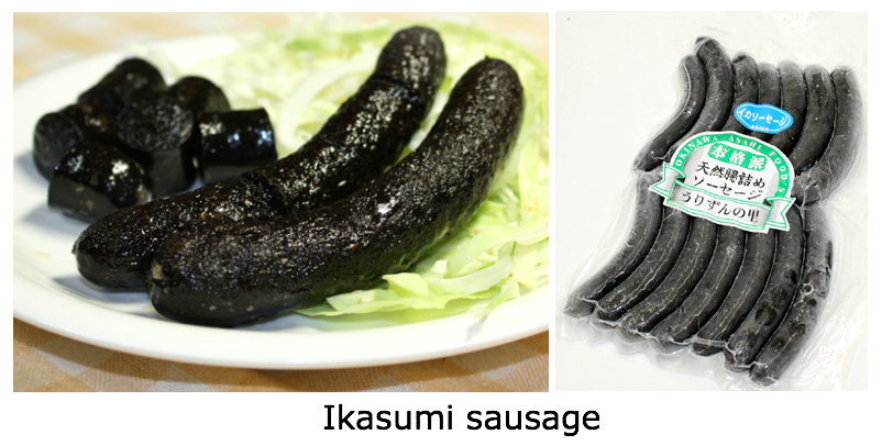 Japanese squid ink sausage