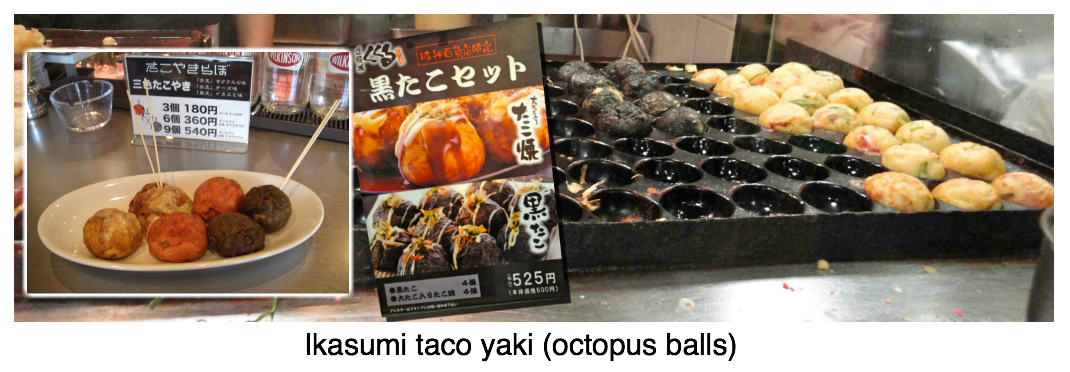 Japanese squid ink octopus balls tako yaki in Japan
