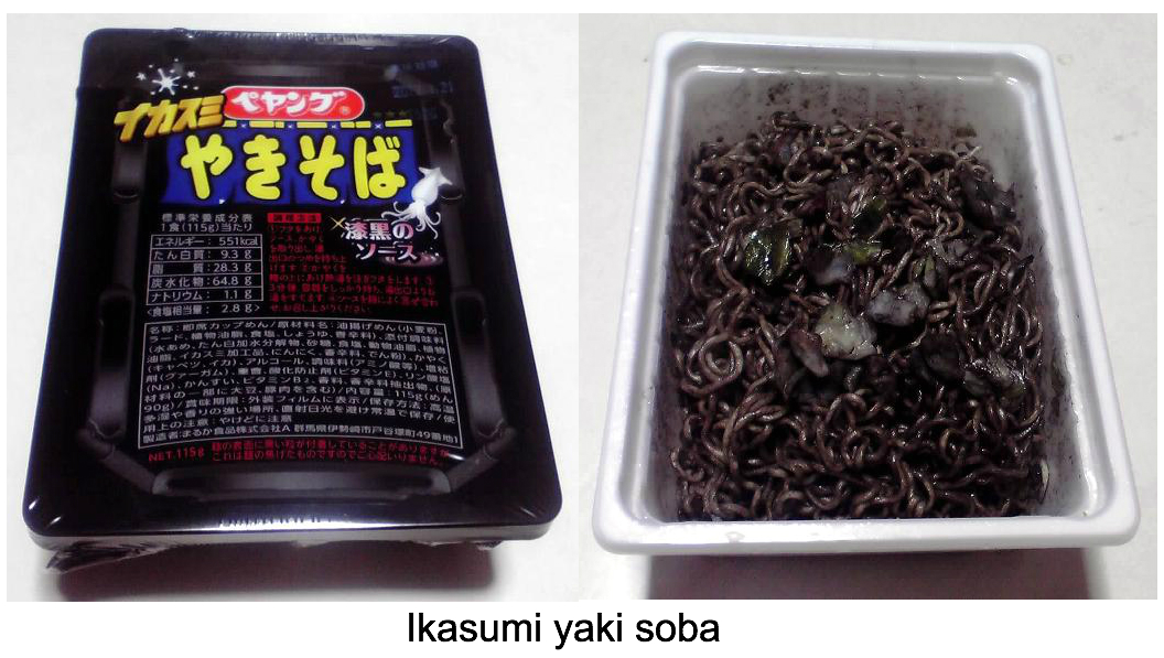 Squid ink blackened ika sumi yaki soba in Japan