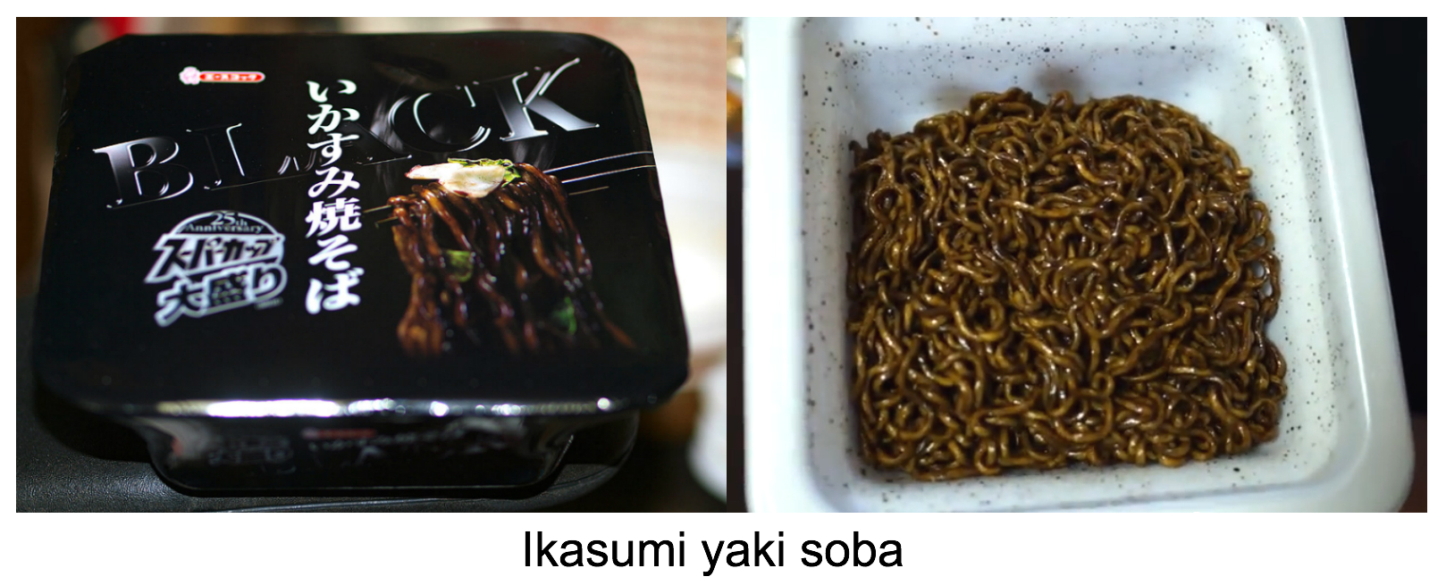 Black yaki soba noodles in Japan made with squid ink sumi yaki soba in Japan