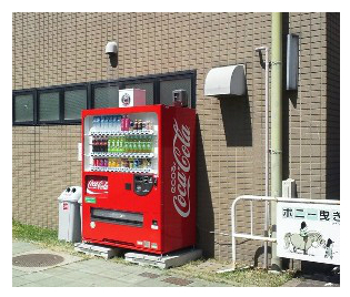 Coca Cola vending machine in Japan has security camera on top