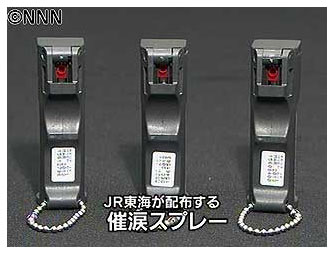 Pepper spray issued to train employees in Japan