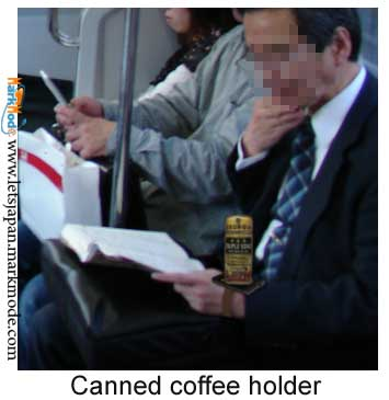 Seahope Yamanote train watch holds coffee like a table.