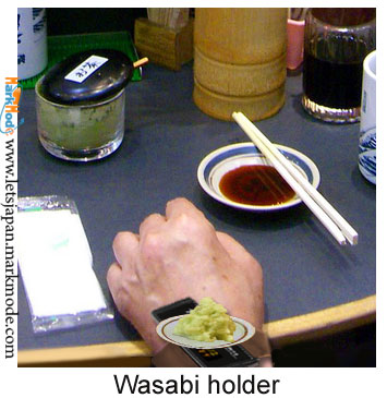 Seahope Yamanote watch also wasabi dish holder.