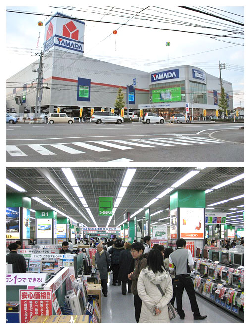 Yamada Denki electic and electronics appliance store in Japan