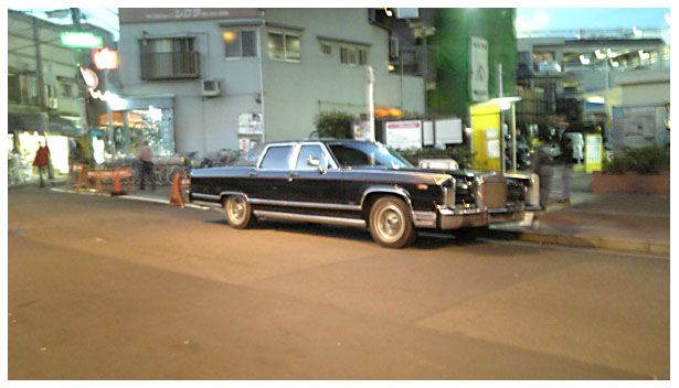 Lincoln Continental car in Tokyo.