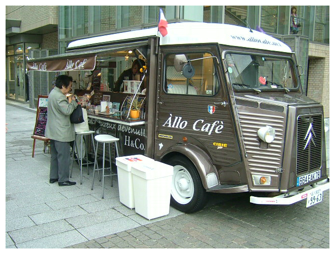 Japanese food truck cafe