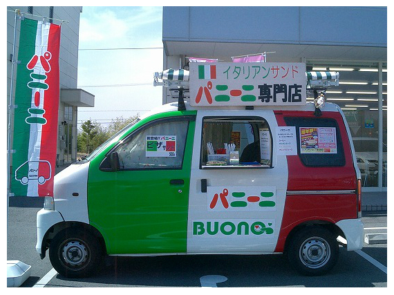 Italian food sold from food truck in Japan