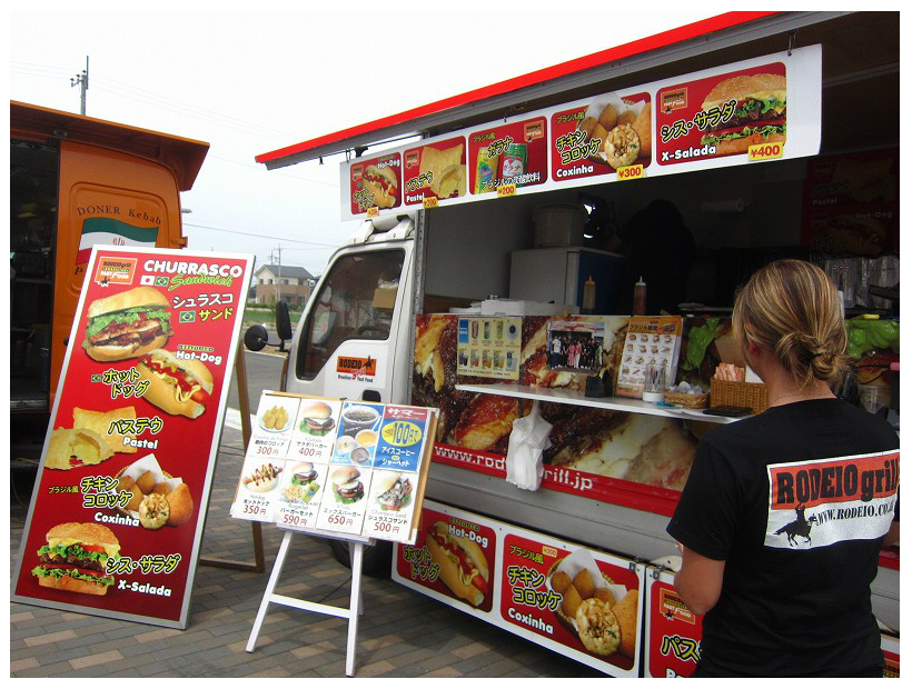 Brazilian food sold by mobile food truck in Japan