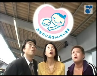 Maternity mark video describes badges for moms in Tokyo.