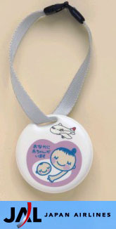 Japan airlines JAL baby badge button
