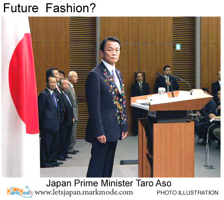 Prime Minister of Japan Taro Aso badge collection