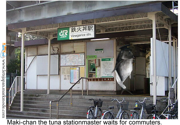 Maki-chan the frozen tuna stationmaster inJapan.