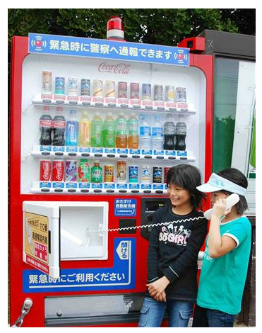 Japan coke vending machine with built-in security camera