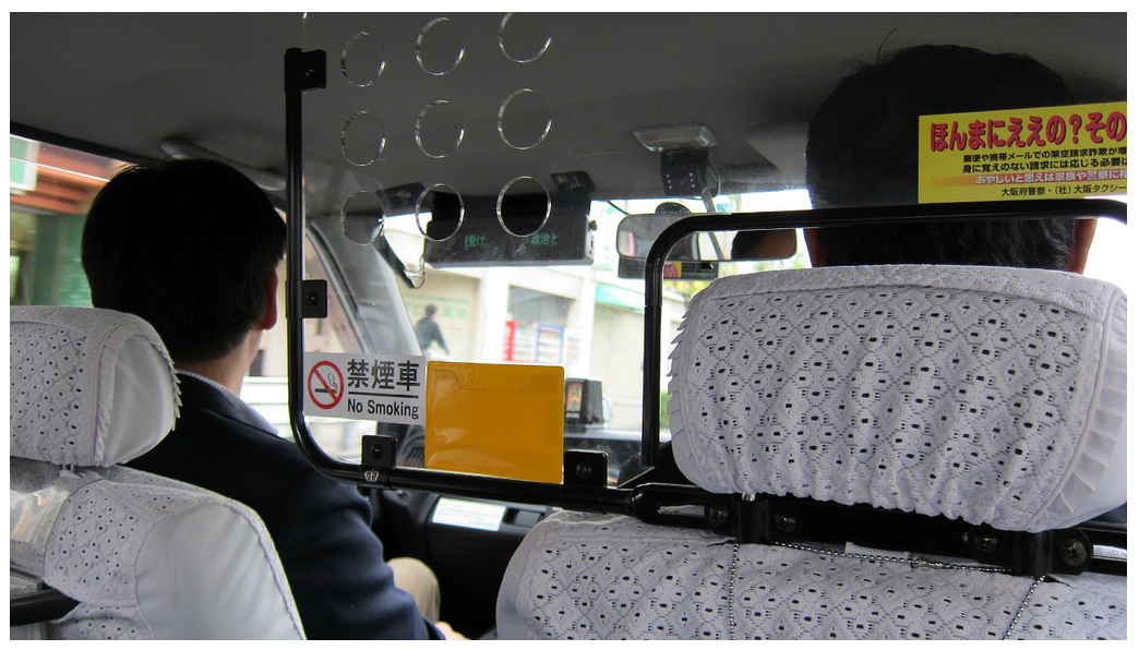 Surveillance camera inside a cab in Osaka, Japan